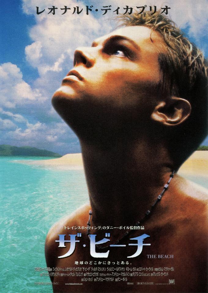 ザ・ビーチ(The Beach)